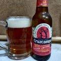 Cerveza Cruzcampo Edición Limitada Navidad 37